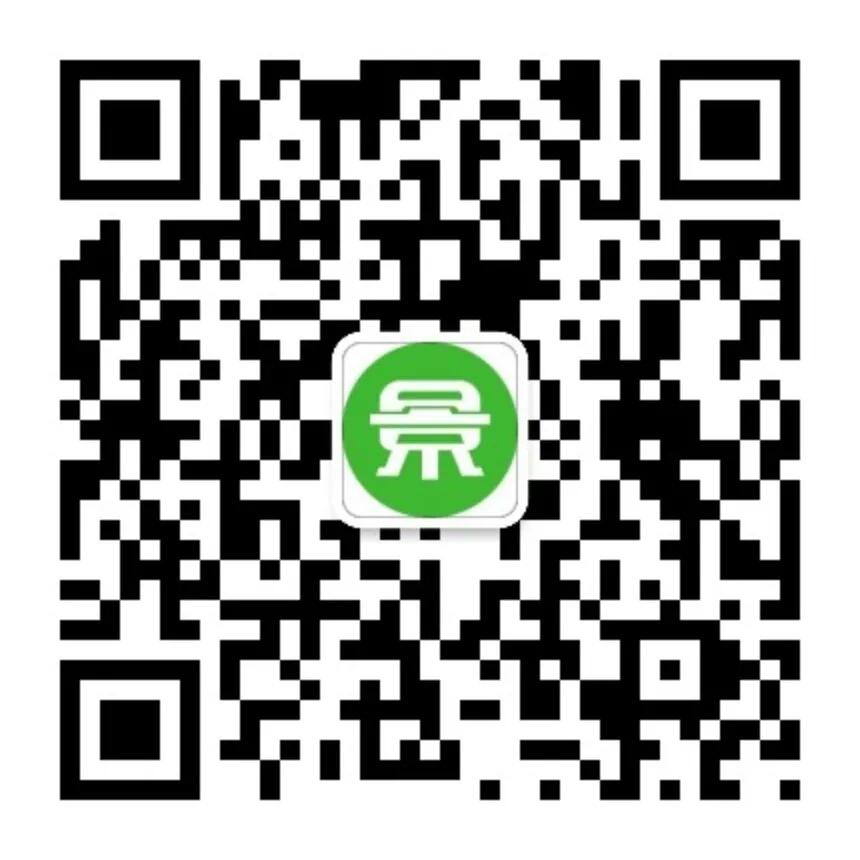 微信图片_20200807142600.jpg